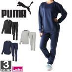 《送料無料》プーマ/PUMA  レディース スウェット 上下セット 590477 590369 1610 ウィメンズ 婦人