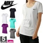 ナイキ NIKE ウィメンズ ドライ トレーニング Tシャツ 903113 100 ホワイト