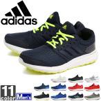 アディダス/adidas メンズ ギャラクシー 3 AQ6546 BB4358 BB4359 BB4360 BB4361 BB4363 BA8196 BA8197 BA8198 BB6388 BB6389 1708 紳士 男性