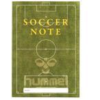 hummel (ヒュンメル) サッカーノート ベーシック版 HFA9021 1512 メンズ レディースポイント消化