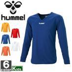 ヒュンメル/hummel  ジュニア 長袖 Vネック インナー シャツ HJP5140 1509 キッズ 子ども 子供