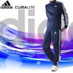 《送料無料》アディダス/adidas メンズ エッセンシャル 3ストライプス ジャージ 上下 セット JPD77 JPD51 1701 紳士 男性