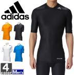 アディダス/adidas メンズ テックフィット パワー 半袖 シャツ KBC86 1602 紳士