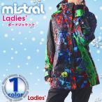 ■《送料無料》ミストラル/mistral レディース ボード ジャケット MB-5007 1610 ウィメンズ 婦人