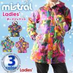 ■《送料無料》ミストラル/mistral レディース ボード ジャケット MB-6007 1610 ウィメンズ 婦人