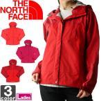 《送料無料》ノースフェイス/THE NORTH FACE レディース ドット ショット ジャケット NPW61530 1705 ウィメンズ 婦人