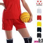 スポーツウェア ウンドウ wundou レディース P-1690 バレーボールパンツ 2004 短パン ジムウェア