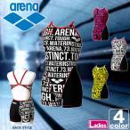 アリーナ/arena レディース タフ ミドル スパッツ SAR-6124W 1611 ウィメンズ 婦人公式大会使用不可