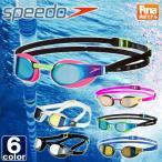スピード/SPEEDO  エリート ゴーグル ミラー SD92G53 1606 メンズ レディース FINA承認モデル