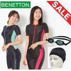 水着レディース 体型カバー スポーツ フィットネス 30代 40代 50代 60代 セパレート 半袖 大きいサイズ セット ベネトン BENETTON