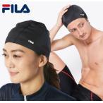 スイミングキャップ スイムキャップ FILA フィラ 水泳帽 水泳キャップ 水泳 大人 レディース メンズ 男女兼用 フリーサイズ