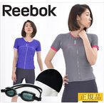 Reebok BENETTON 激安水着 キャップ付き 送料無料メール便