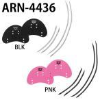 アリーナ(ARENA)フィンガーパドル ARN-4436