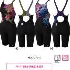 ミズノ(MIZUNO)女性用 競泳水着 ストリームアクティバ ウイメンズハーフスーツ(オープン) N2MG7249