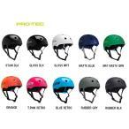 PRO-TEC[プロテック] CLASSIC SKATE 【ヘルメット】【子供用】【女性用】【大人用】【スケートボード】【自転車】【初心者】【ストライダー】【BMX】
