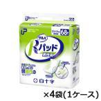 PUサルバ Rパッド 男性用 68枚×4袋(1ケース)