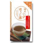 冷やしくずほうじ茶の素18g×3袋 ニットーリレー