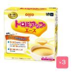 介護食 とろみ剤 日清オイリオ トロミアップエース 3g×50本×3箱
