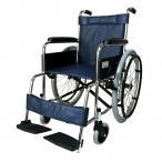 車椅子 車いす 車イス 軽量 折りたたみ 1年間保証付 自走式スチール製車椅子 ZX-22ST