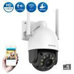 JENNOV 防犯カメラ 監視カメラ 屋外 室内 家庭用 業務用 ワイヤレス 小型 200万画素 スマホ 遠隔操作 音声録画 暗視 ネットワークカメラ wifi  JEN002-ss