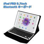 iPad PRO9.7inch専用 超薄型Bluetooth接続キーボードケース 内蔵アルミキーボード スタンド カバー タブレットキーボード Bluetooth ワイヤレスキーボード