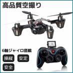 ドローン 2.4GHz 4CH 6軸ジャイロ ミニドローン 日本語説明書付き 空撮カメラ付き バッテリー2個付 フルスペックエディション NO.H6C-2 送料無料
