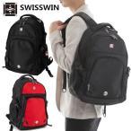 チェストベルト get リュックサック swisswin sw9017 メンズ レディース 通学 outdoor アウトドア 防災 旅行 大容量 ビジネス ママリュック 30L