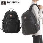 SWISSWIN リュックサック ビジネスリュック SW9038 ブラック 撥水 通学 通勤 出張 旅行 スイスウィン 男女兼用 ノートPC収納 ビジネス 通勤用