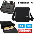 SWISSWIN SW9402 ショルダーバッグ ipad バッグ メンズ ボディバッグ ショルダーバッグ 斜めカバン A4サイズ対応 通勤用にお勧め