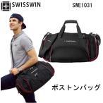 送料無料 即納 正規代理店 SWISSWIN 機能満載なボストンバッグ 旅行カバン SW9883 ゆうパケット不可
