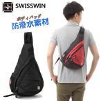 swisswin sw9966 スイスウィン ボディバッグ メンズ レディース ボディバッグ ワンショルダー おしゃれ 斜めがけバッグ アウトドアブランド