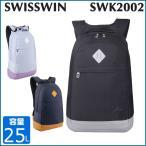 swisswin リュック リュックサック ノート PC ビジネス バッグ