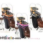 S-870 前幼児座席用レインカバー RCF-003 OR オレンジ