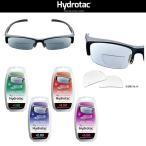 ショッピング鏡 アウトス Hydrotac ハイドロタック 貼る老眼鏡  DM便送料無料