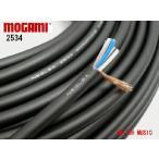 MOGAMI モガミ 2534 マイク、ラインケーブル黒 1m切売り