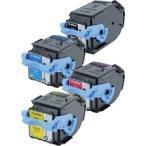 リサイクルトナー キャノン カートリッジ502 [4色セット] (CANONリサイクルトナー) [Satera LBP5600/SE LBP5610 LBP5900/SE LBP5910/F:サテラ]