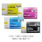 エプソン IC41A(全4色) [220ml] (EPSONリサイクルインク) [MAXART PX-7500S PX-7550S PX-9500S PX-9550S] ※2個以上ご購入で送料無料 (色組合せ自由)