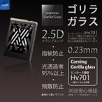 Yahoo!sy-storeゴリラガラス PLENUE D 強化ガラス プレニューD 液晶保護フィルム 気泡防止 指紋防止 硬度9H 0.23mm JGLASS