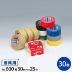積水化学工業製 布テープNo.600 50mmx25m 1箱(30巻入)