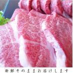 牛肉 肉 食品 黒毛和牛 A4,5等級 とろける カルビ 焼肉 5kg (250g×20) お取り寄せ お中元 父の日 ギフト 2021 グルメ