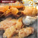 焼肉 牛肉 肉 ホルモン テッチャン モツ シマチョウ 2kg 250g×8袋 バーベキュー 焼くだけ 送料無料 *当日発送対象