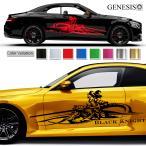 黒騎士カーステッカー133■バイナルグラフィック車ワイスピ系カスタム かっこいいデカール 14色から選べる