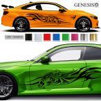 ウイングカーステッカー134■バイナルグラフィック車ワイスピ系カスタム かっこいいデカール 14色から選べる