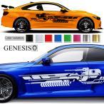 マシントライバルカーステッカー149■バイナルグラフィック車カスタム かっこいいデカール 14色から選べる