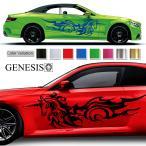 ユニコーンカーステッカー167■バイナルグラフィック車ペガサスカスタム かっこいいデカール 14色から選べる