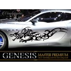 ドラゴンカーステッカー203■バイナルグラフィック車カスタム かっこいいデカール 14色から選べる