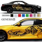 コブラカーステッカー231■蛇バイナルグラフィック車用ワイルドスピード系デカール14色から選べる