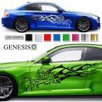 九尾カーステッカー109 ジャパンスタイルバイナルグラフィックシールワイルドスピード系カスタムかっこいい 14色から選べる