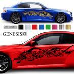 ドラゴンカーステッカー125車用 バイナルグラフィック龍限定カスタムかっこいい 14色から選べる