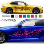 Yahoo!バイナルグラフィックのGENESISフラワーカーステッカー130車用 ジャパンスタイルバイナル華カスタムかっこいい 14色から選べる